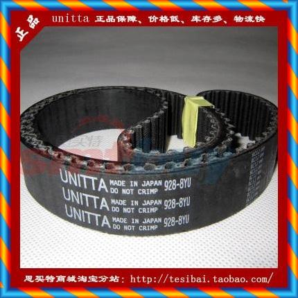 수입 정품 928-8YU 일본 UNITTA 고무 변속기 타이밍 벨트 공작 기계 공업 벨트-[16644347957]