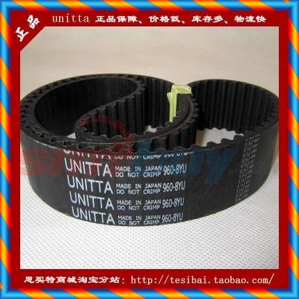 정품 정통 960-8YU 일본 수입 UNITTA 수입 전송 전송 타이밍 벨트 공작 기계 산업 벨트-[16644395427]