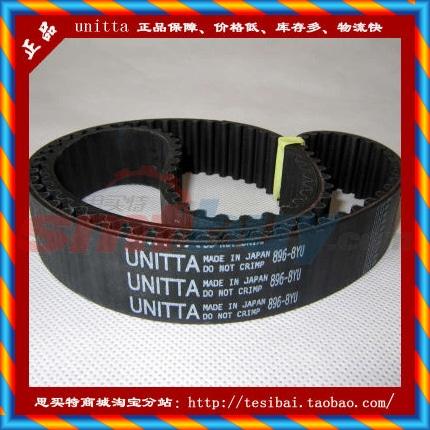 수입 정품 896-8YU 일본 UNITTA 고무 변속기 타이밍 벨트 공작 기계 공업 벨트-[19073156527]