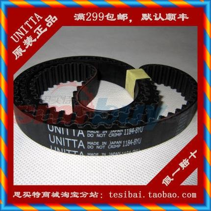 수입 오리지날 정품 1184-8YU 일본 UNITTA 전동 고무 타이밍 벨트 공작 기계 공업 벨트-[21133720886]