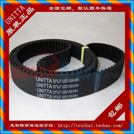 타이밍 벨트 1928-EV8YU 일본 UNITTA 수입 드라이브 동기 벨트 공작 기계 산업 벨트-[22879148518]