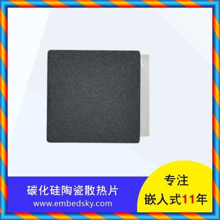 임베디드 개발 보드 CPU 세라믹 방열판 TQ3358 TQ210 개발 보드 E8 E9 카드 컴퓨터-[20239030914]