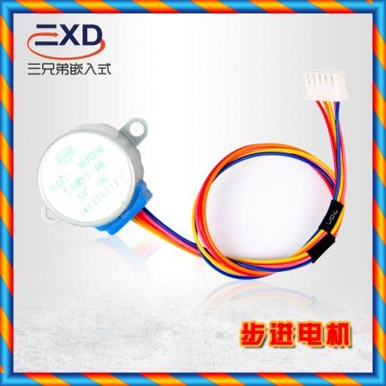 단일 칩 DSP FPGA 개발 보드가 장착 된 스테퍼 모터-[44977882500]