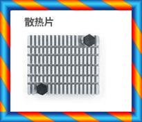 Smart4418 히트 싱크와 호환되는 NanoPi Fire2A Fire3 S2 Core4418 K1-[564190975786]