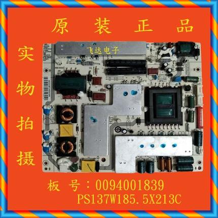 [중고] 오리지날 Haier LE32A320 전원 공급 장치 JSK3137-050 0094001839 PS137W185.5X213C -[547166006290]