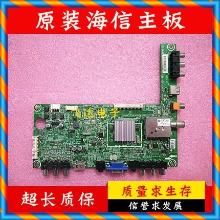 [중고] Original Hisense LED39K300J (BOM2) 메인 보드 RSAG7.820.4801 스크린 HE390GF-E51 -[565653028503]