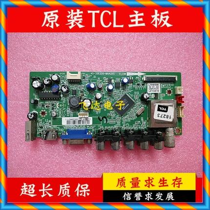 [중고] 오리지날 TCL L32W3212 마더 보드 40-32E330-MAA2XG 화면 LVW320CS0T E10 -[565700861073]