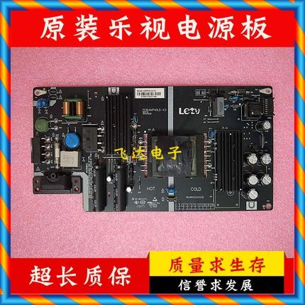 [중고] 그것을 테스트하십시오! 오리지날 LeTV L40313 전원 보드 AMP40LS-X3 REV : 1.0 -[566056182531]