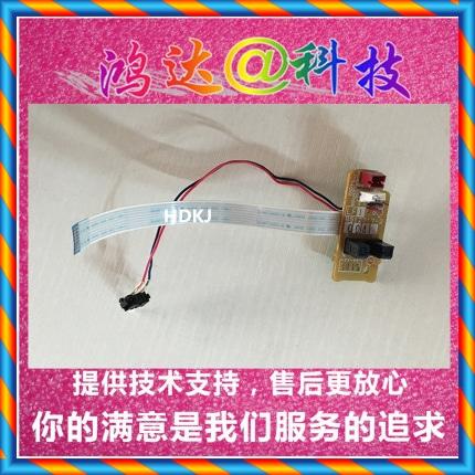 [중고] Original Lenovo LJ2405D LJ2655DN LJ2605D LJ2455 2260 / D 퓨징 페이퍼 아웃 센서 -[566192025295]