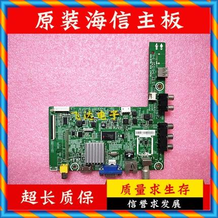 [중고] Original Hisense LED32K20JD 마더 보드 RSAG7.820.5838 스크린 HD315DH-F11 (010) \\ S0 -[567586610909]