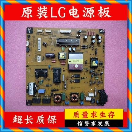 [중고] LG 47LS4100 47LS4600 전원 보드 EAX64310401 EAY62512701 -[569133849870]