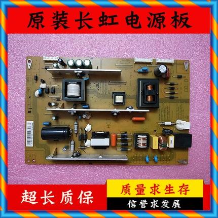 [중고] 오리지날 Changhong LED50C2000 LCD TV 전원 보드 HSL35D-1MD JCL35D-1MD -[569630428740]