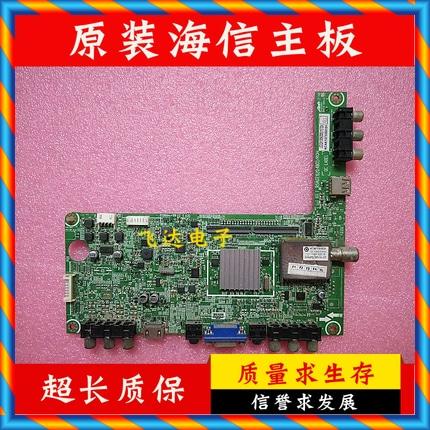[중고] 화면 HE315FH-F18 \\ PW1이있는 Hisense LED32K100N 오리지날 마더 보드 RSAG7.820.4801 -[570346507378]