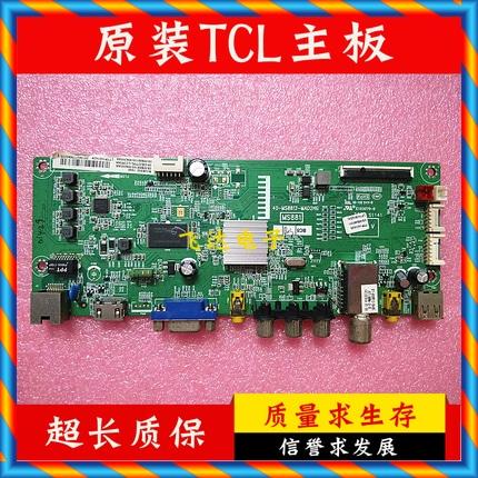 [중고] TCL L32F1600E 오리지날 메인 보드 : 40-MS8812-MAD2HG 화면 LVW320NDAL -[570411231996]