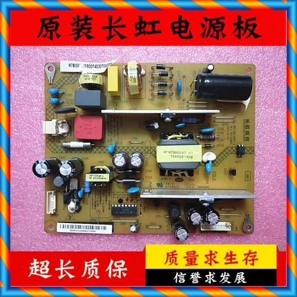 [중고] 오리지날 Changhong LED42C3080I C3000I 전원 보드 HSS35D-4M9 XR7.820.230 V1.4 -[570687651100]