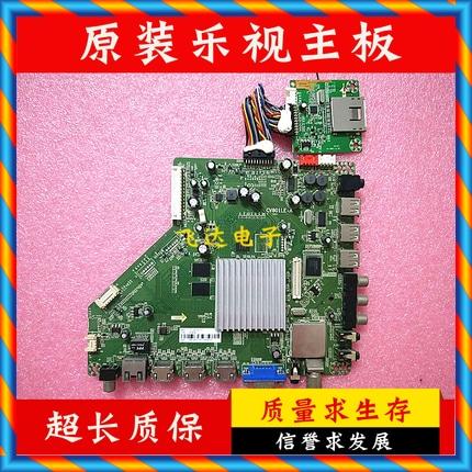 [중고] 오리지날 LeTV Letv S50 2D 마더 보드 CV801LE-A-B 화면 TPT500J1-EUJFFK -[576486951046]