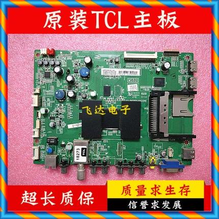 [중고] 스크린 LVF480SDAL를 가진 TCL L48F3390A-3D 마더 보드 40-1MS801-MAD2HG -[576519680963]