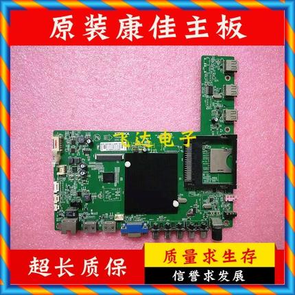 [중고] 스크린 691YT 72000691YT를 가진 오리지날 Konka LED42X1800A LCD 텔레비젼 마더 보드 35019788 -[576743354215]