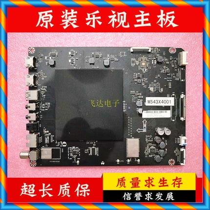 [중고] 오리지날 LeTV L434FCNN 메인 보드 TD.MS6A938.792B 스크린 LC430DUY-SHA1 -[582994427777]