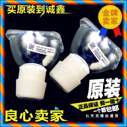 NEC NP-V300X + VE281 + 280 + NP216215V230 + V260W + 110+ 115+ 210+ VE282X + V311X + 281W + NP13LP 프로젝터 램프 전구-[576090489915]