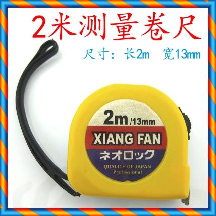 FU 브랜드 레이저 스테인레스 스틸 미터 인치 자동 2m 측정 줄자 스틸 테이프 자 측정 테이프-[15290366768]