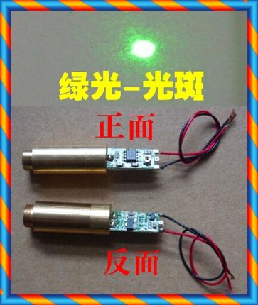 532nm 50mw 녹색 레이저 헤드 녹색 레이저 모듈 레이저 레이저 레이저 액세서리-[18709484551]