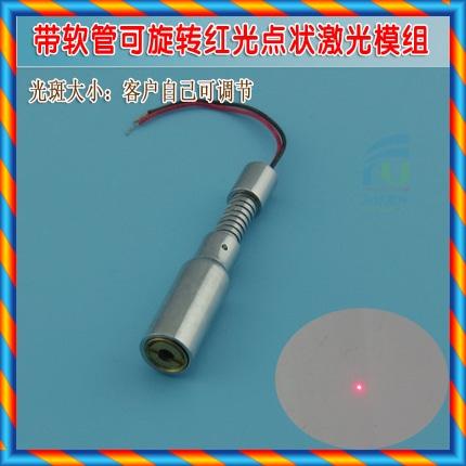 56mm 길이의 호스로 360도 적색 도트 모듈을 회전시킬 수 있습니다.-[525768440884]