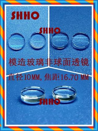 신제품 초점 거리 16.70 성형 유리 비구면 콜리 메이팅 렌즈 레이저 램프 레이저 모듈 포커싱 렌즈-[550408120148]