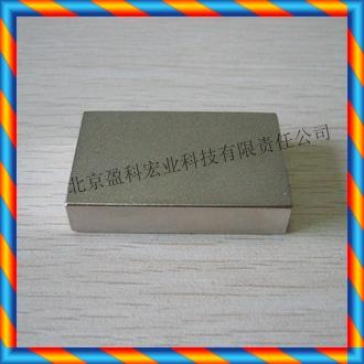 강한 자기 네오디뮴 철 붕소 자석 50x30x15mm-[6344010788]