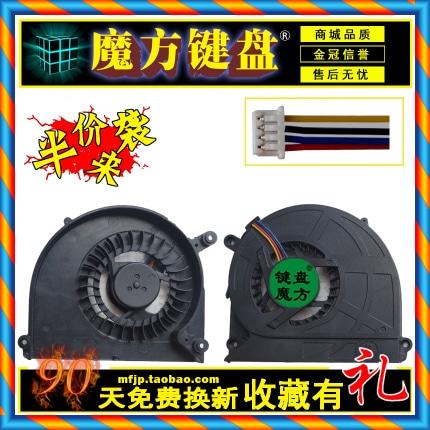 [중고] 루빅스 큐브 ASUS X5D X5DI X5DC X5DAF X5 K60 K70AB K70C K70CPU 팬 -[17952416093]