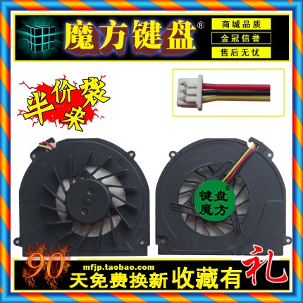 [중고] 선저우 우아한 HP430 HP450 HP500 HP530 HP540 HP560 CPU 팬에 적용되는 Rubik 's Cube -[18427421258]
