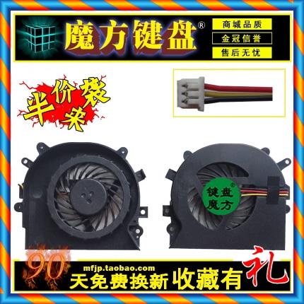 [중고] 매직 큐브 해당 소니 SONY PCG-61212T PCG- 61211T 71211T 71212T 팬 -[38208925847]