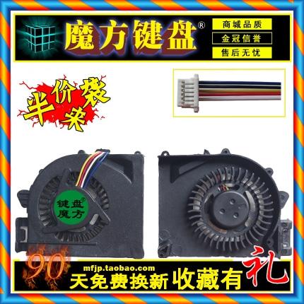[중고] Lenovo IBM E420 E520 E425 E525 CPU 팬 노트북 팬을위한 Rubik의 큐브 -[579154620258]