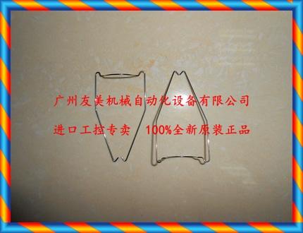 Y92H- 3, Y92H- 4 브랜드의 신품 오리지널 오므론 / 오므론 고정 클립 Y92H- 3, Y92H- 4-[39095148557]