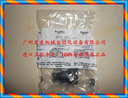 신품 오리지널 슈나이더 3 단 변속 스위치 헤드 ZB2BD3C, ZB2-BD3C-[40089755171]