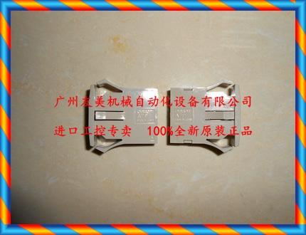 A7P-M 신품 오리지널 오므론 / 오므론 다이얼 스위치 커버 A7P-M-[40137984463]