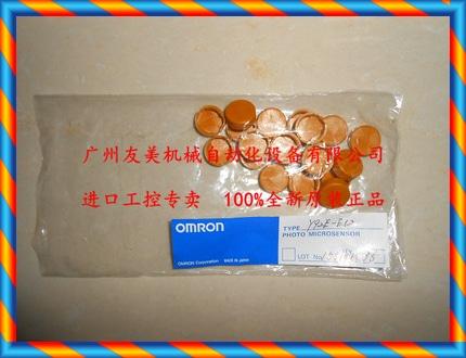 신품 오리지널 OMRON 센서 커버 Y92E-E12, Y92E-E18-[40665171952]