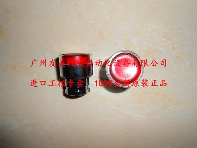 브랜드의 신품 오리지날 슈나이더 녹색 버튼 스위치 헤드 ZB2- BW33C, ZB2BW33C-[40956226292]