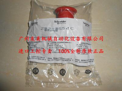 아주 신품 오리지날 슈나이더 비상 정지 버튼 헤드 ZB2- BS54C, ZB2BS54C-[40970325106]