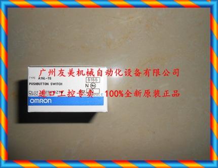 신품 오리지널 OMRON / Omron 버튼 스위치 헤드 A16L-TG (TR TW TY TA)-[42299452121]