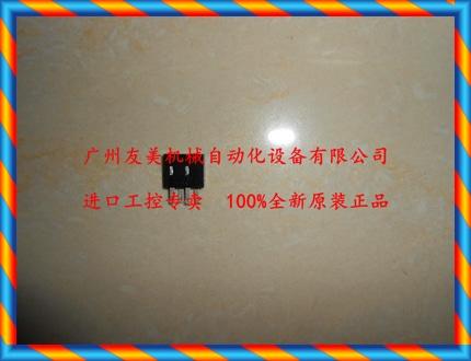 EE-1001 오리지널 오므론 / 오므론 광전 스위치 설치 커넥터 EE-1001-[42826205020]