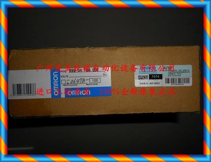 신품 오리지널 OMRON / Omron 전원 릴레이 W 금속 브라켓 R99-04 FOR G5F-[42832883578]