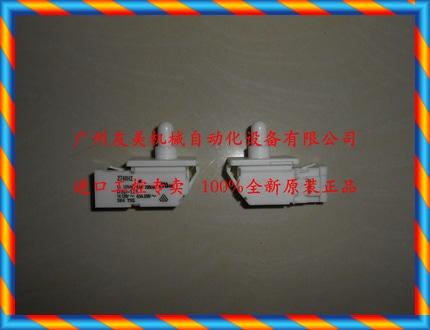 신품 오므론 / 오므론 소형 도어 스위치 D3D-121, D3D-131-[42852659599]