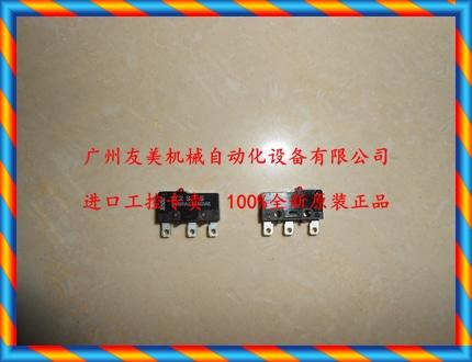 신품 오리지널 OMRON / Omron 소형 마이크로 스위치 D2S-5L13D-[43077219029]