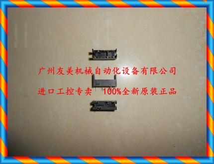신품 오므론 릴레이베이스 P6C-06P for G6C-[43131630864]