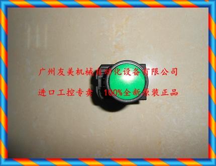 신품 FUJI / 후지 버튼 스위치 AR22F0R- 01G (01R 01Y 01W)-[43471537564]