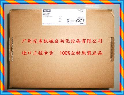 신품 오리지널 SIEMENS 터치 스크린 6AV6644-0AB01-2AX0-[43517499943]