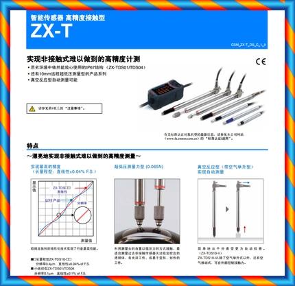 신품 오므론 스마트 센서 프리 앰프 장착 브래킷 ZX-XBT1, ZX-XBT2-[44695423987]