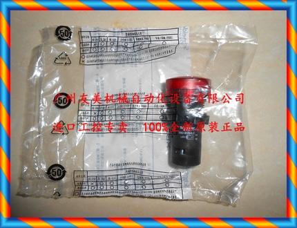 브랜드의 신품 오리지날 슈나이더 흰색 표시 등 XB2- BVQ1LC, XB2BVQ1LC-[45416757808]