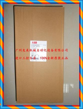 브랜드의 신품 오리지널 ABB 빨간색 표시 등 CL-530R-[45435844249]